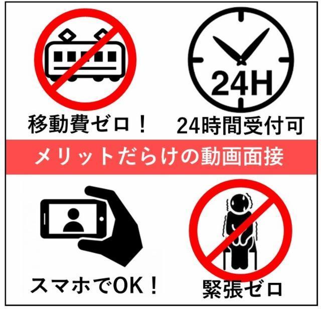 杵屋 用賀SBS店の画像・写真