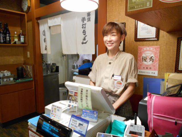 実演手打うどん 杵屋 堂島地下街店の画像・写真