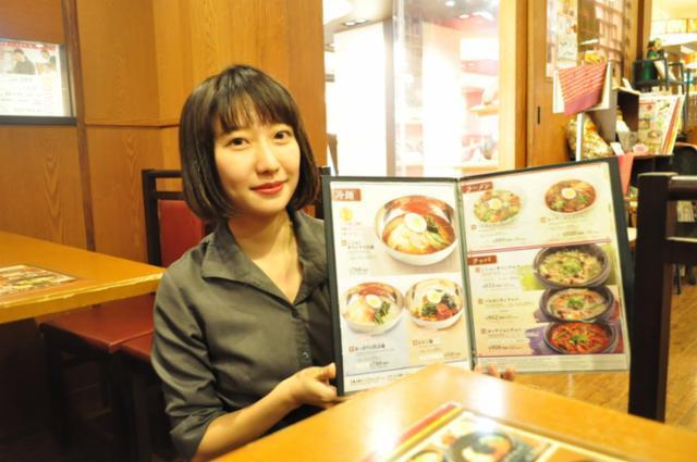 シジャン 名古屋パルコ店の画像・写真