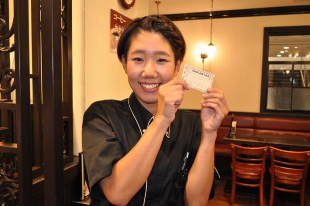しゃぽーるーじゅ 広島NTTパセーラ 7F店の画像・写真