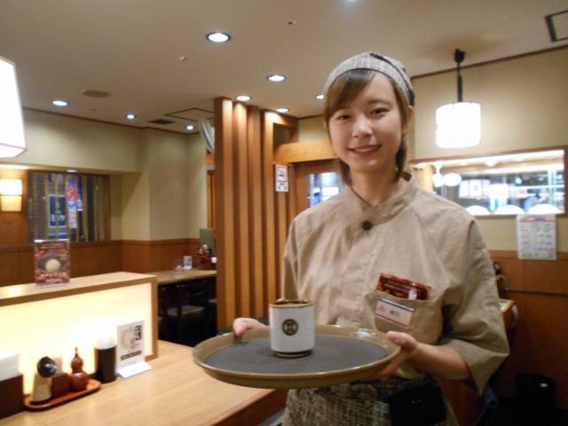 自家製麺 杵屋 新百合ケ丘エルミロード店の画像・写真