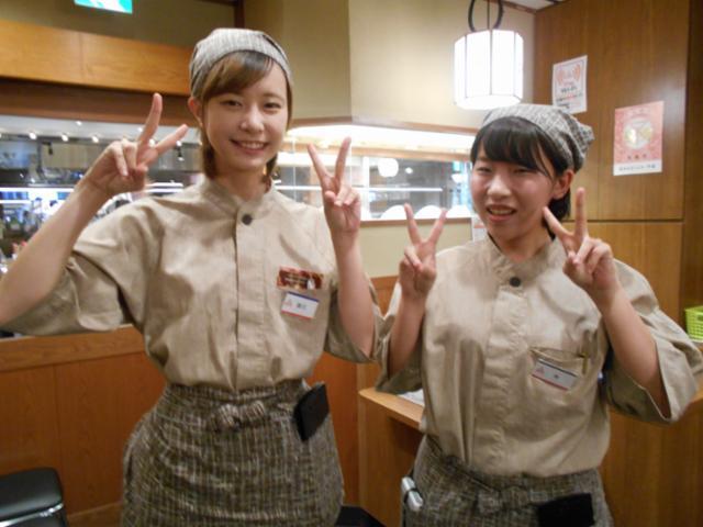 自家製麺 杵屋 豊洲センタービル店の画像・写真