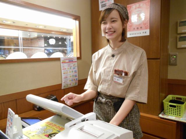 自家製麺 杵屋 保土ケ谷駅ビーンズ店の画像・写真